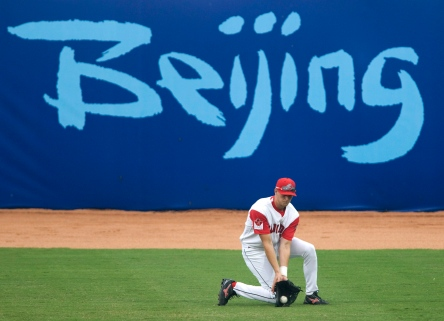 Michael Saunders played for Team Canada in the 2008 Beijing Olympics.