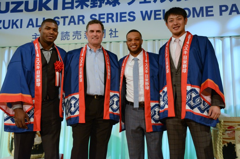 Yasiel Puig, John Farrell, Robinson Cano & Hisashi Iwakuma took part in the All-Star series welcome party ceremony.