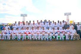 Team Photo Ben Platt/MLB.com
