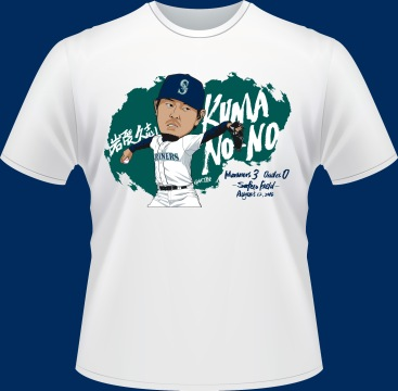 Kuma NoNo Tshirt_v2