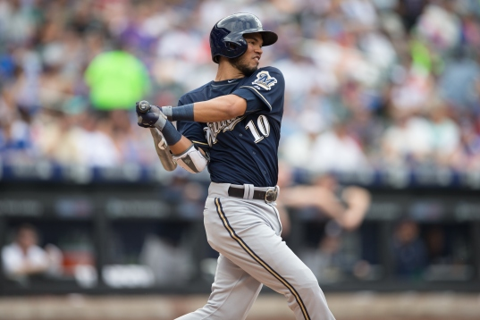 NEW YORK, NY - MAY 17: Luis Sardinas #10 of the Milwaukee Brewers bats during the game against the New York Mets at Citi Field on Sunday, May 17, 2015 in the Queens borough of New York City. (Photo by Rob Tringali/MLB Photos via Getty Images)